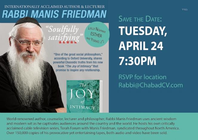 Rabbi manis friedman dating quotes